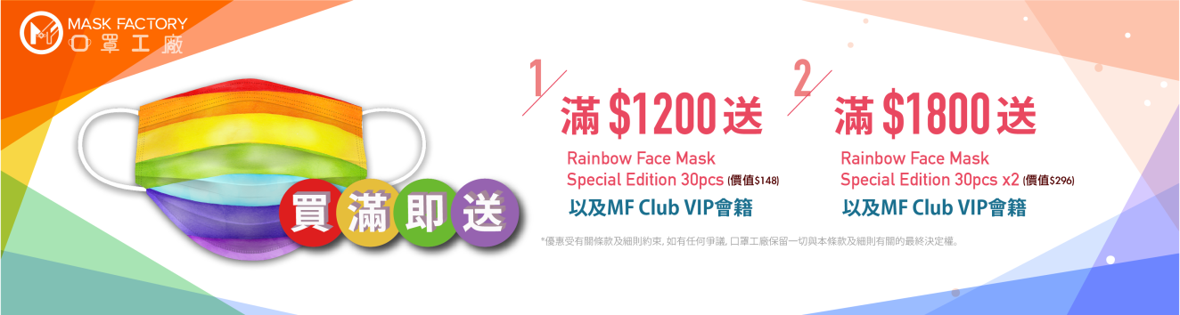 V99 X Loop Face Mask